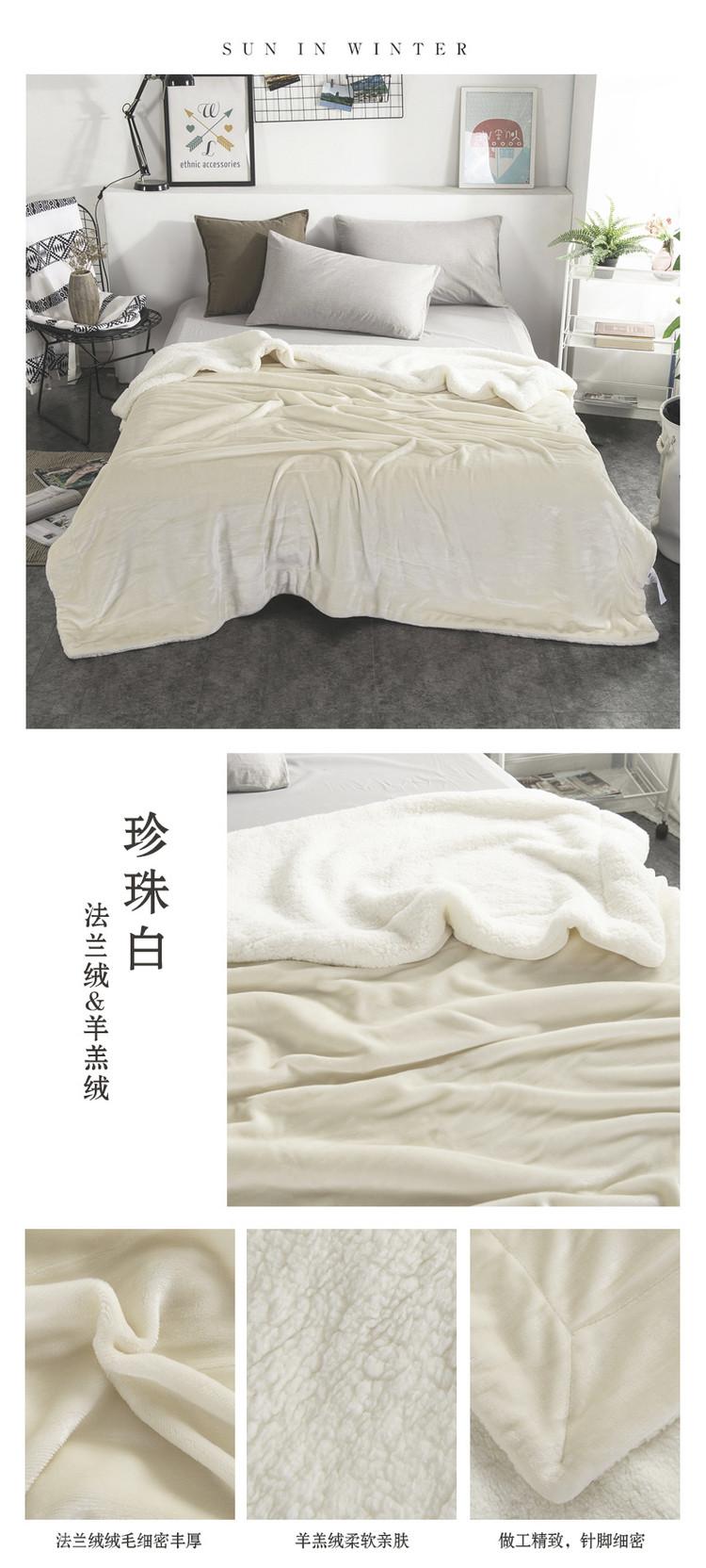 珍珠白1托4.jpg