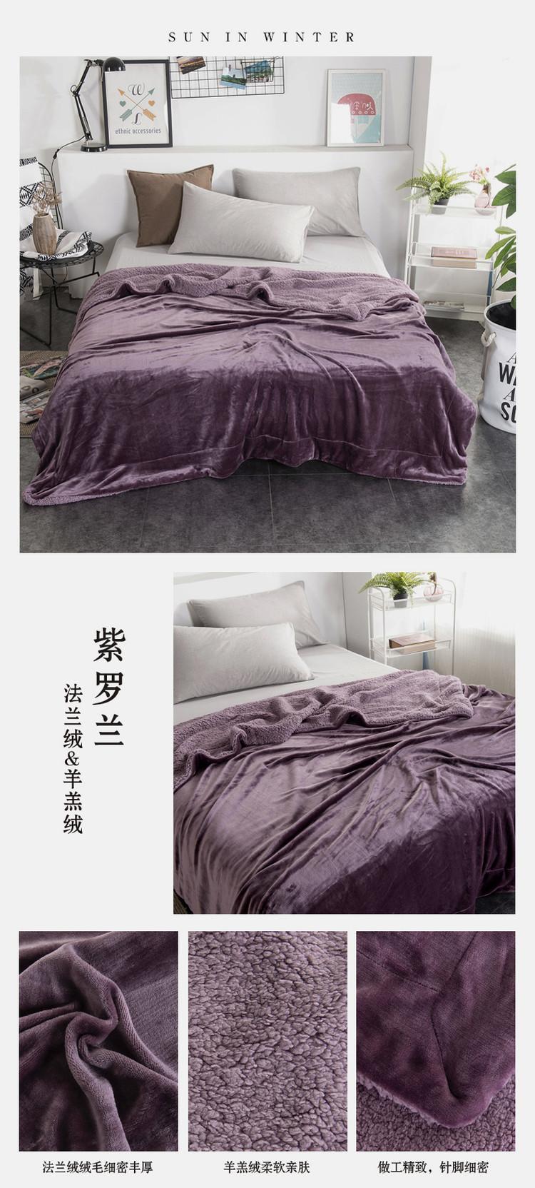 紫罗兰1托4.jpg