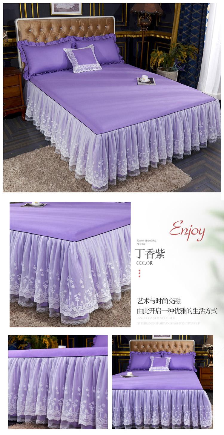 丁香紫.jpg