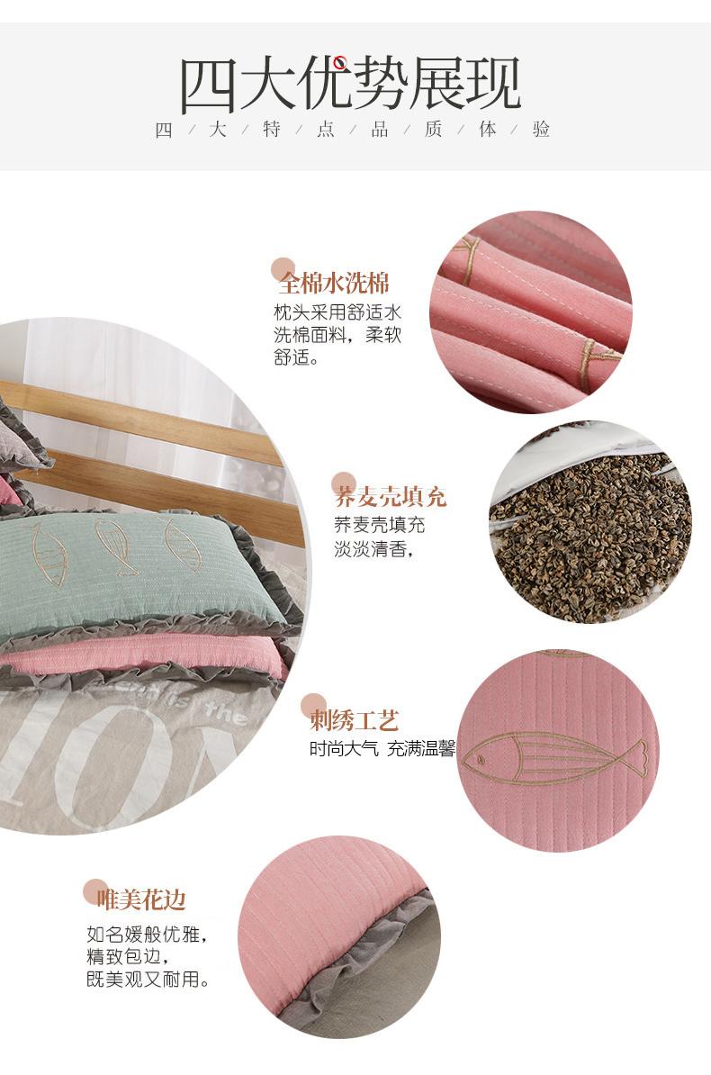 南通家纺 2020新款荞麦枕神仙鱼系列30*50(图4)