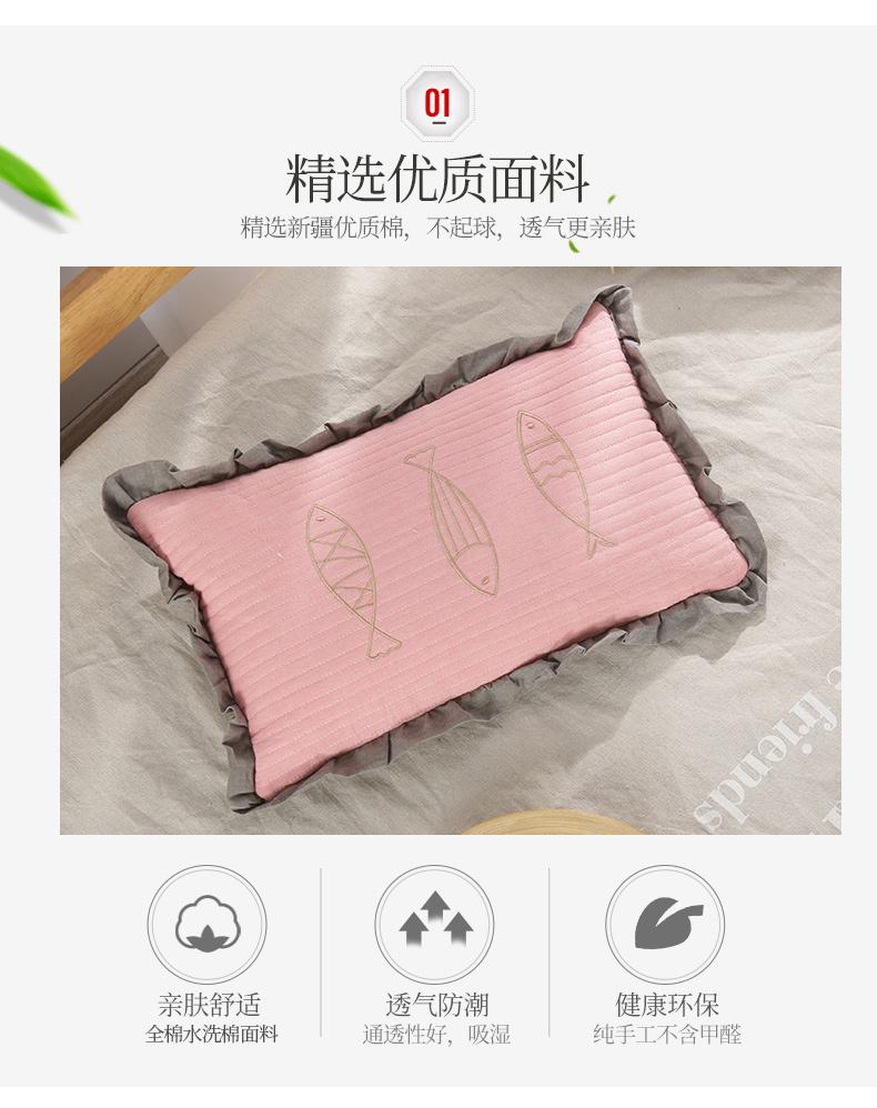 南通家纺 2020新款荞麦枕神仙鱼系列30*50(图5)