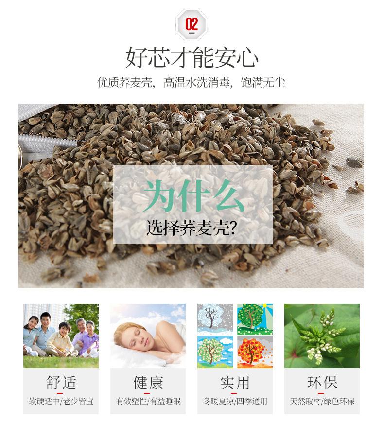 南通家纺 2020新款荞麦枕神仙鱼系列30*50(图6)