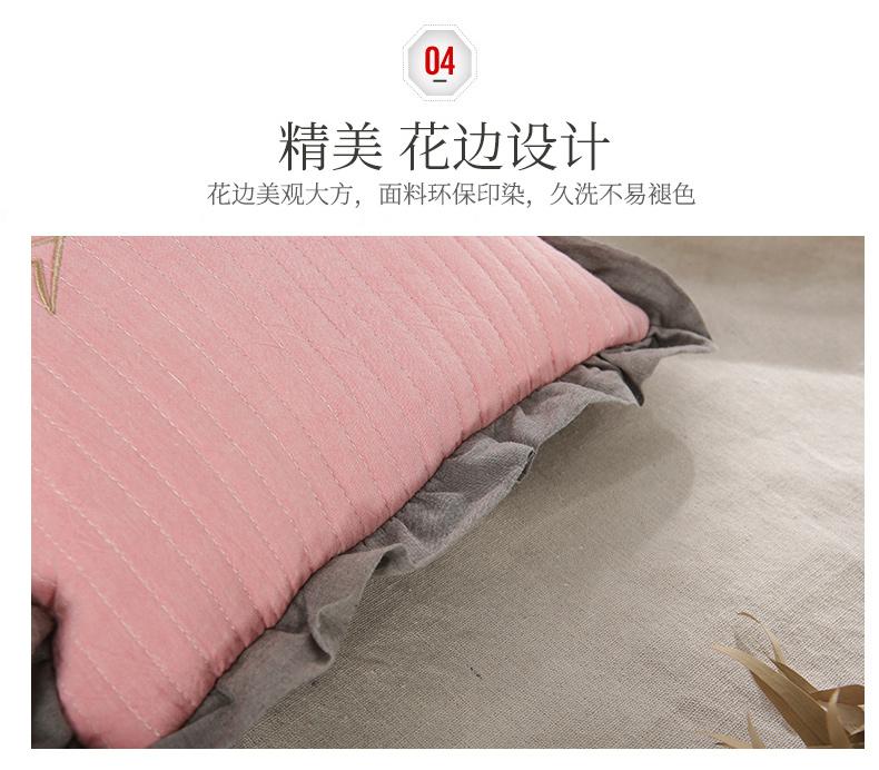 南通家纺 2020新款荞麦枕神仙鱼系列30*50(图9)