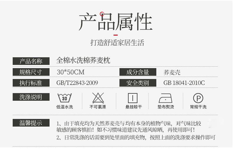 南通家纺 2020新款荞麦枕神仙鱼系列30*50(图12)