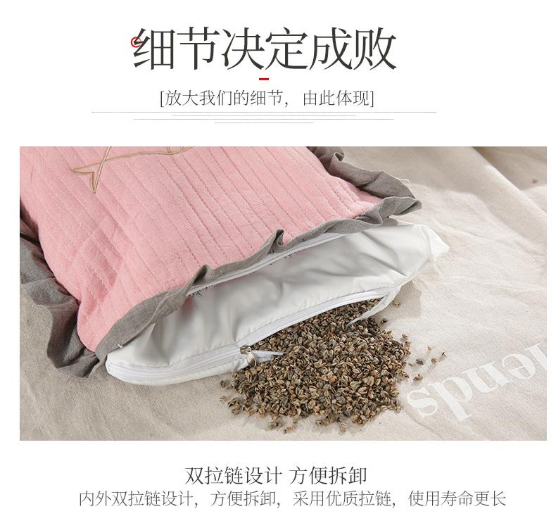 南通家纺 2020新款荞麦枕神仙鱼系列30*50(图11)