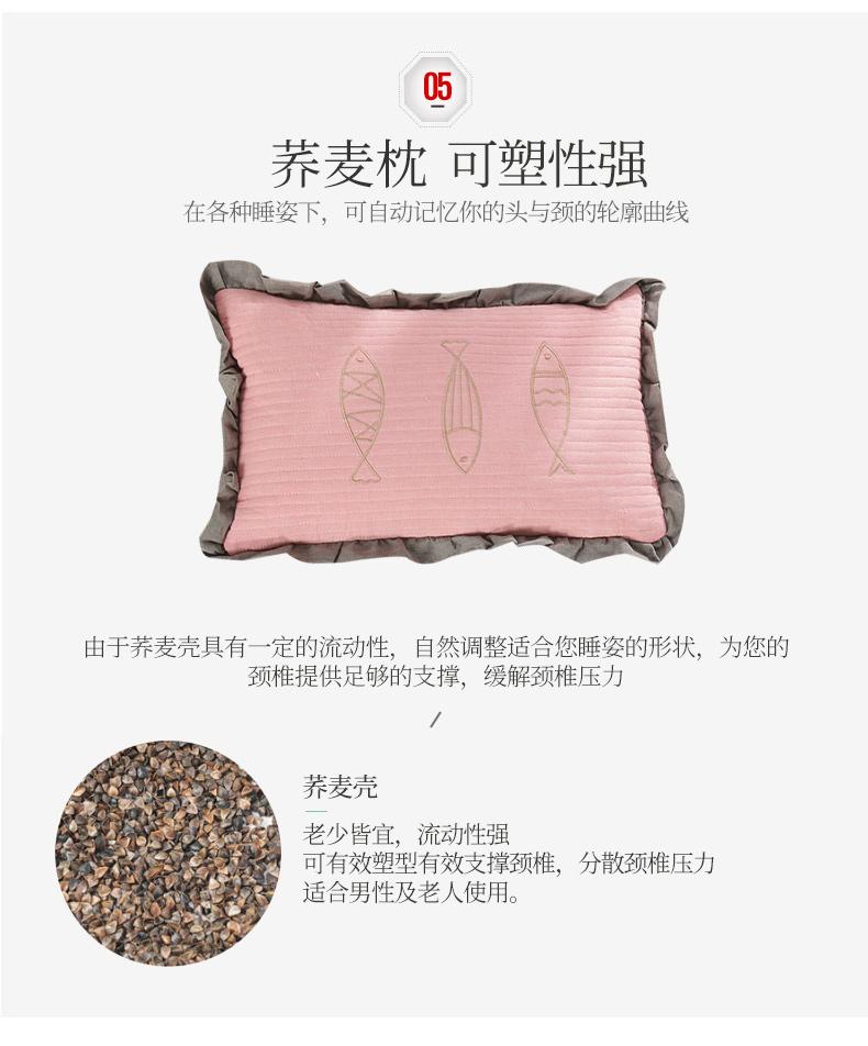 南通家纺 2020新款荞麦枕神仙鱼系列30*50(图10)