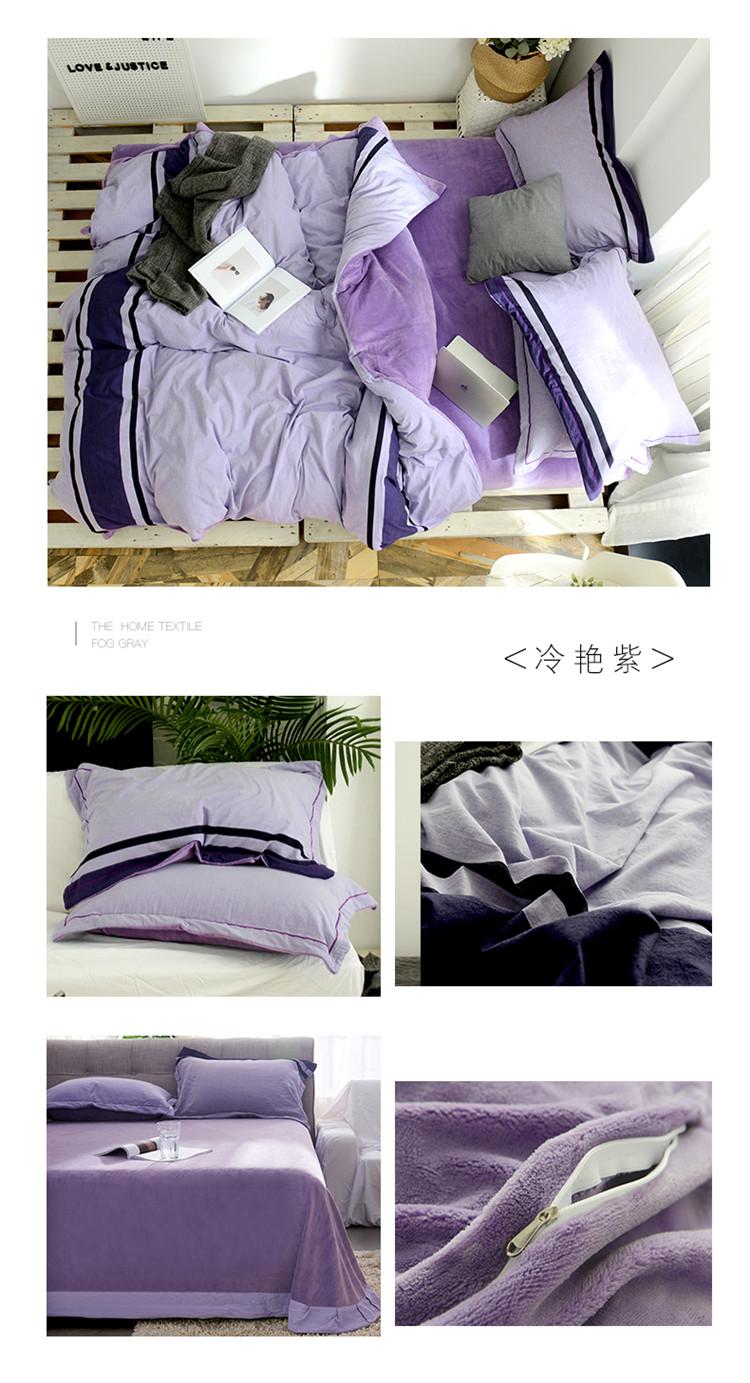 冷艳紫D.jpg