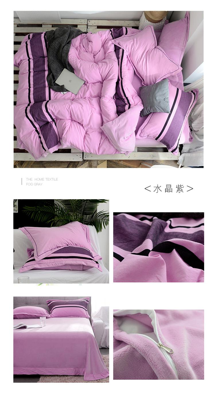 水晶紫D.jpg