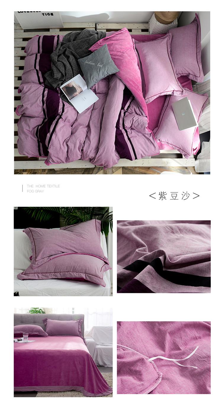 紫豆沙D.jpg