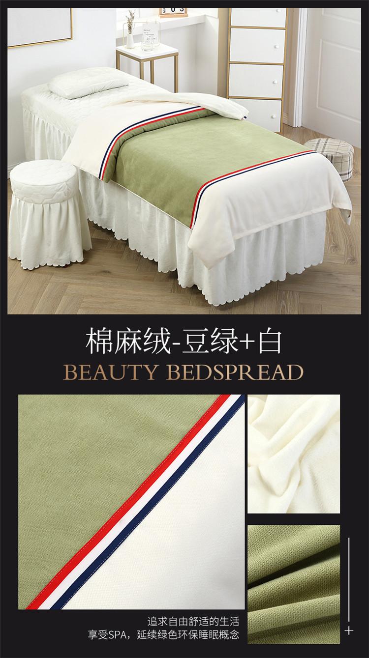 棉麻绒-豆绿+白.jpg