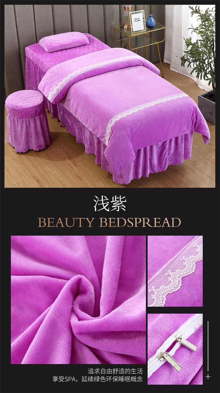 浅紫.jpg