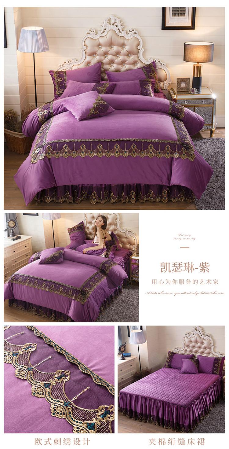 凯瑟琳-紫.jpg