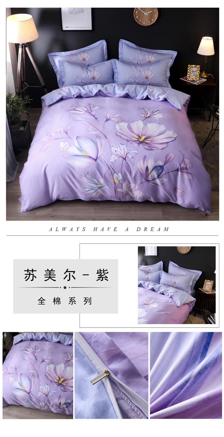 20苏美尔-紫.jpg