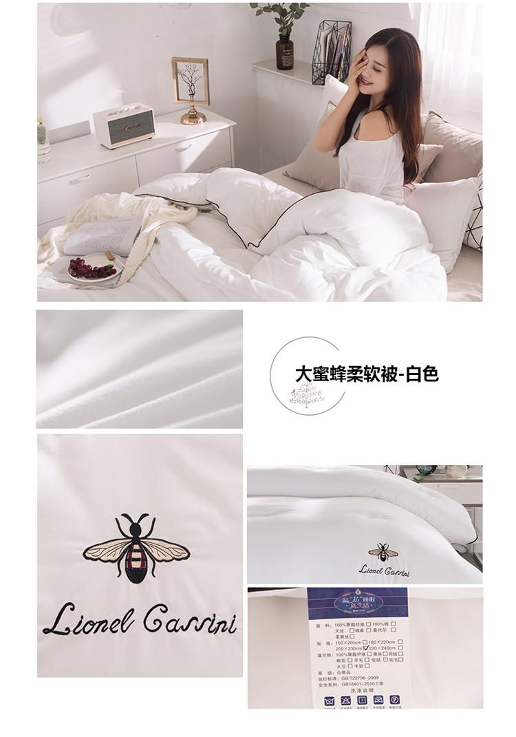 大蜜蜂柔软被-1拖4-白色.jpg