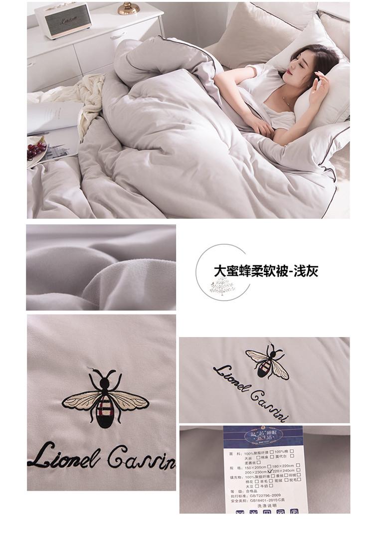 大蜜蜂柔软被-1拖4-浅灰.jpg