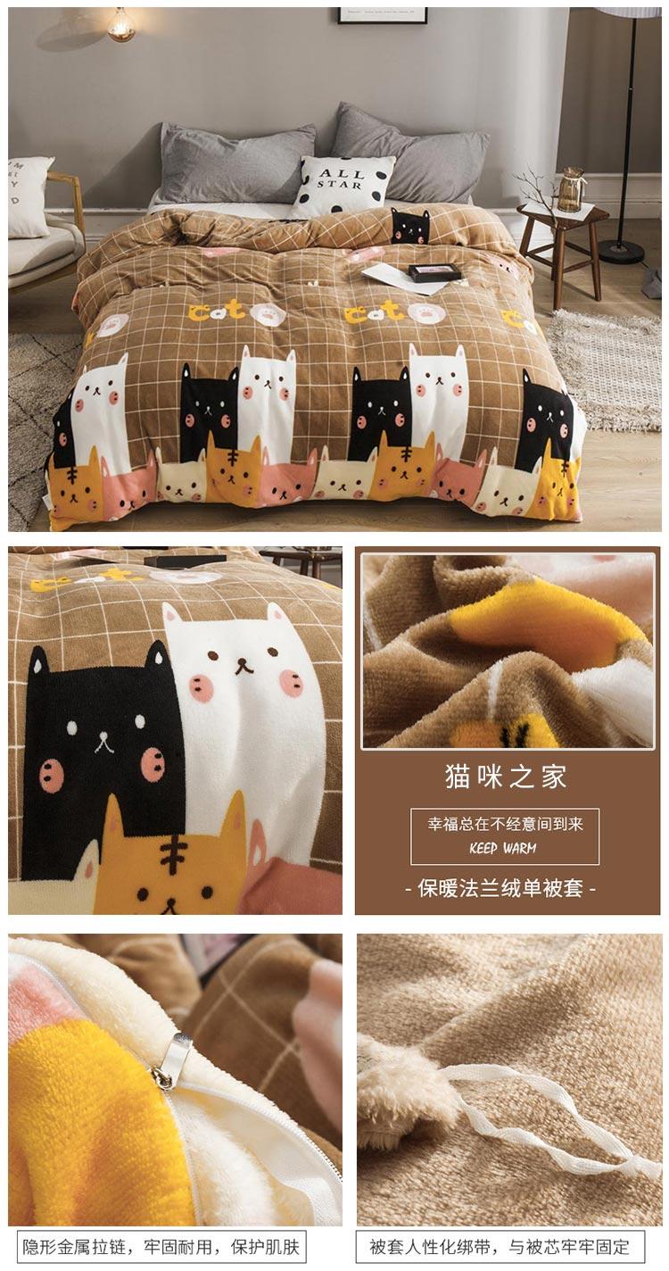猫咪之家.jpg