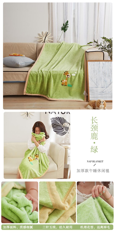 长颈鹿-绿.jpg