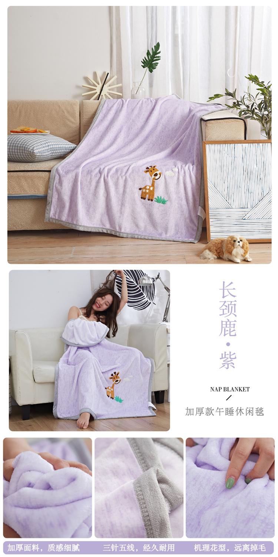 长颈鹿-紫.jpg