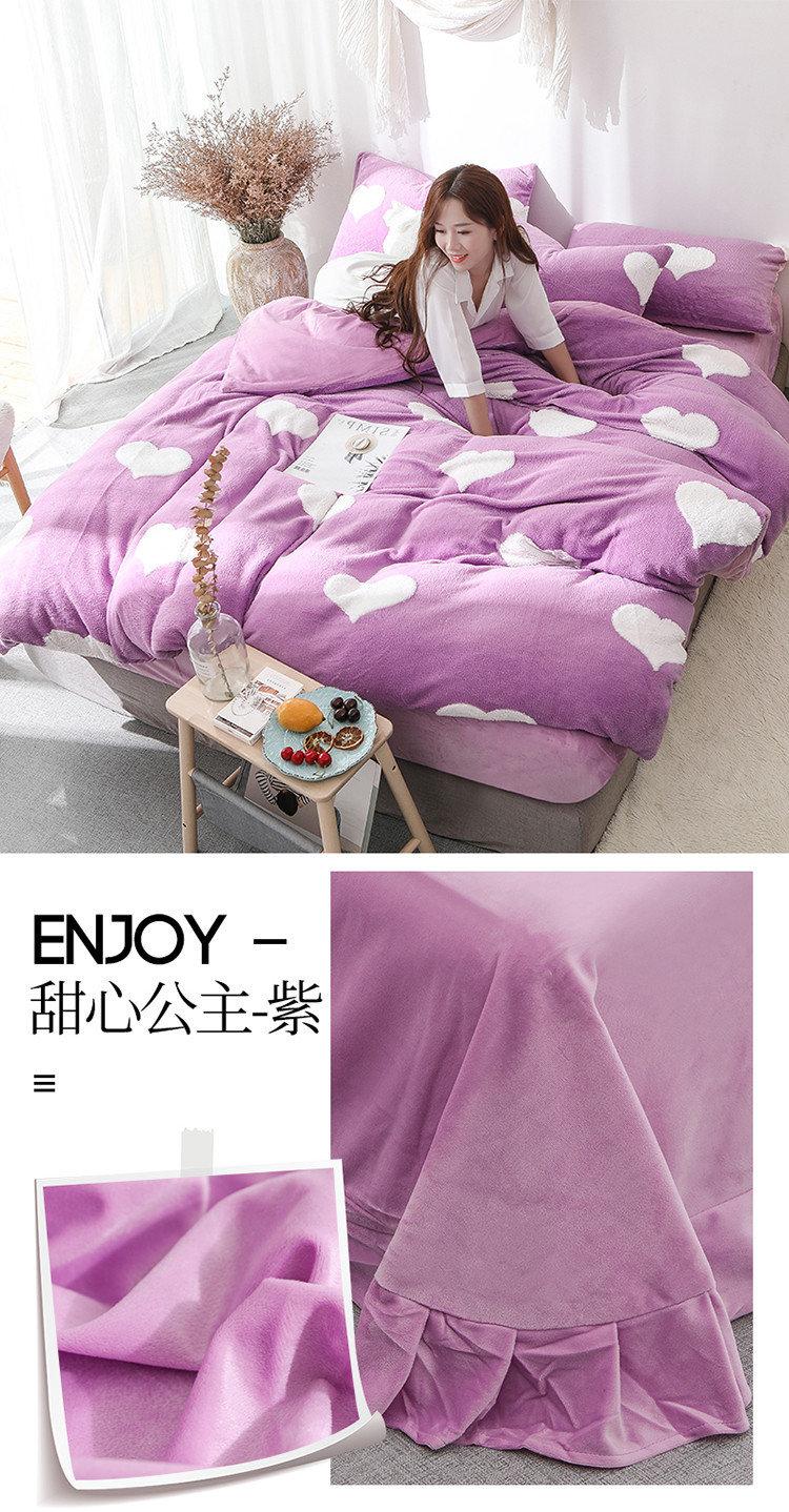 甜心公主-紫.jpg