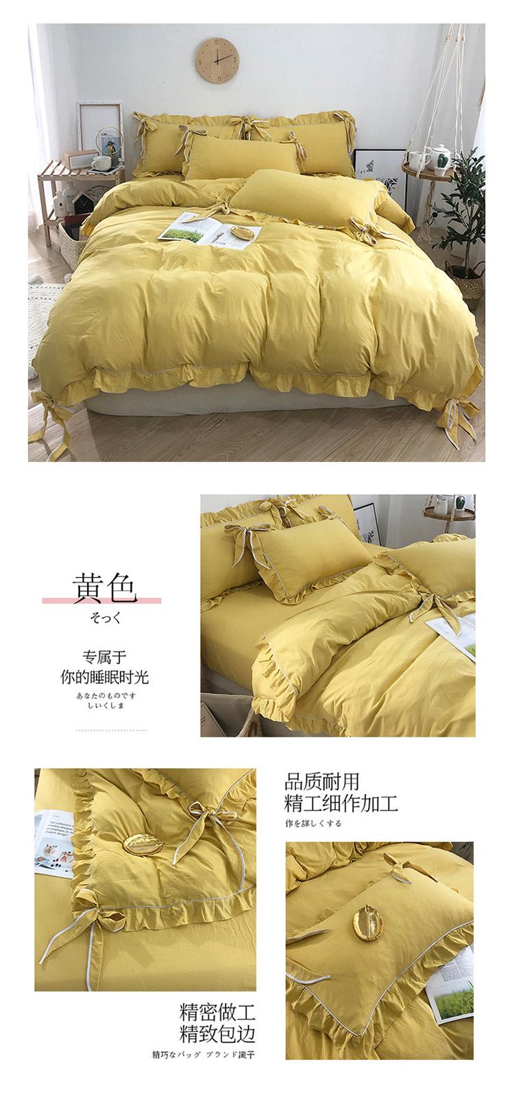 分类_黄色.jpg