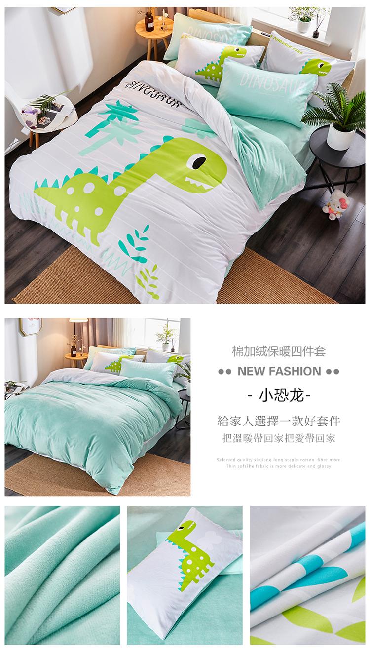 小恐龙-750.jpg