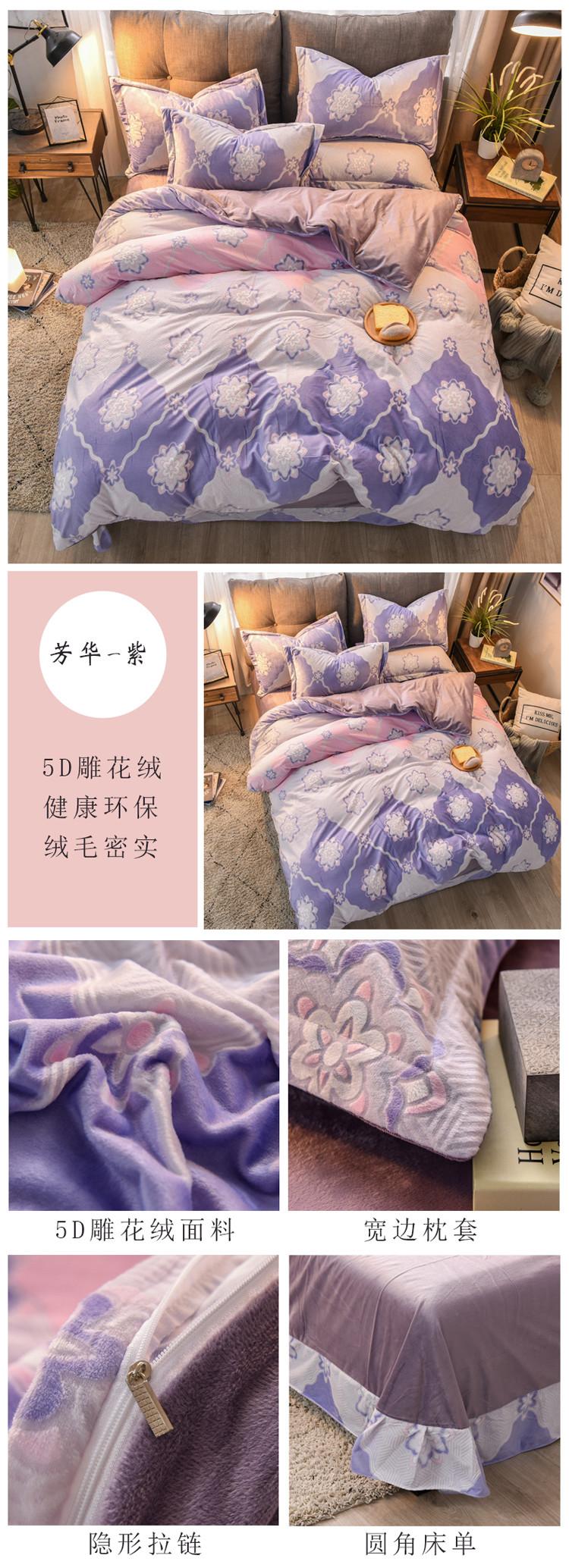 3芳华-紫.jpg
