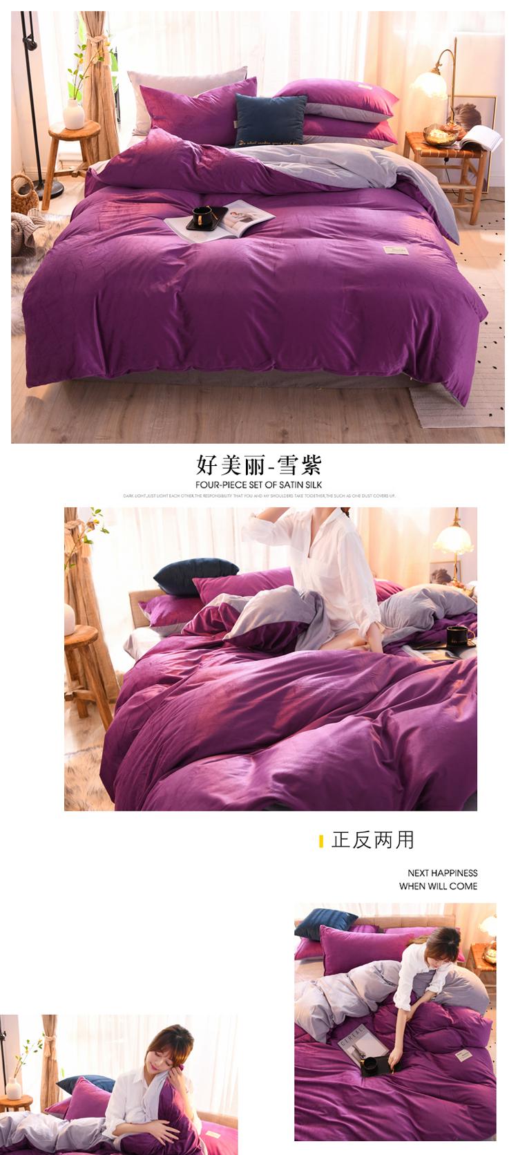 好美丽-雪紫.jpg