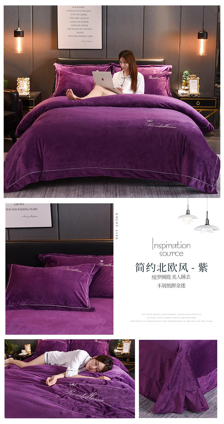 简约北欧风-紫.jpg