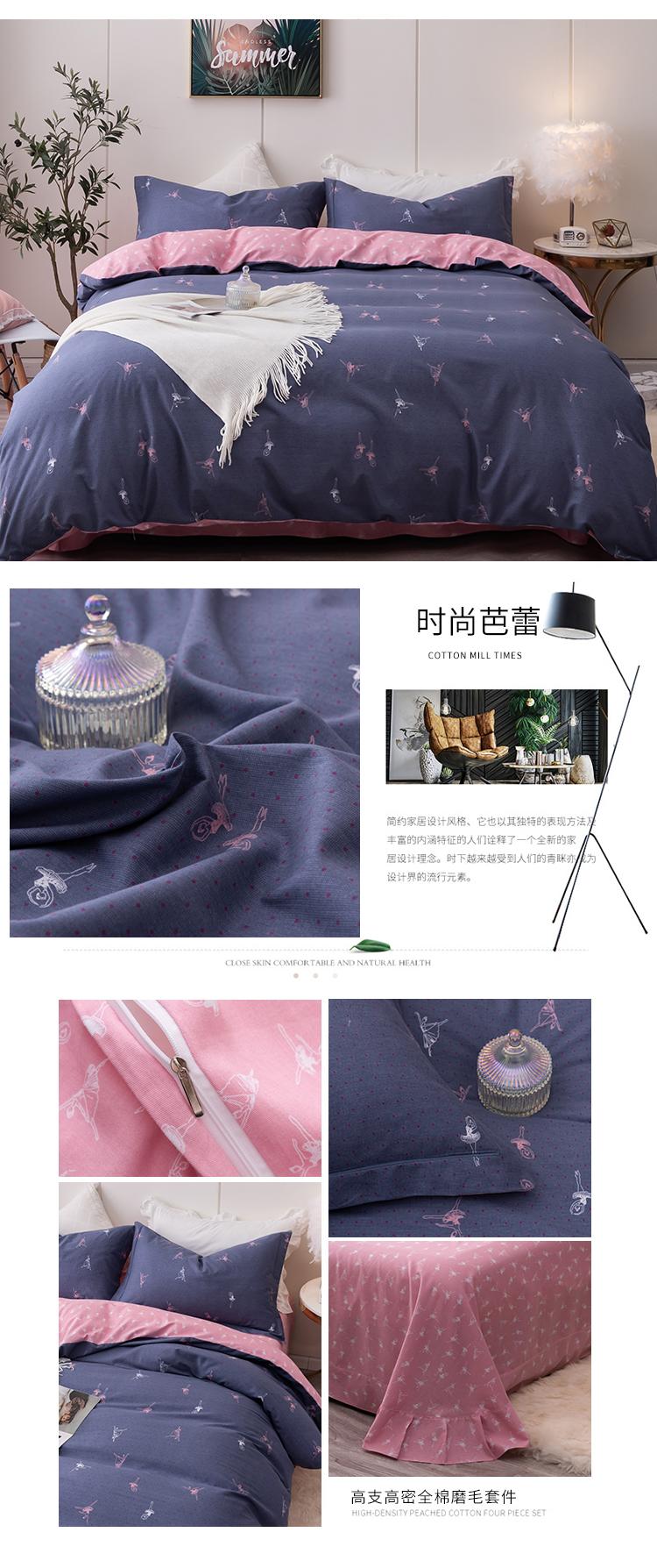 拖图-时尚芭蕾750.jpg