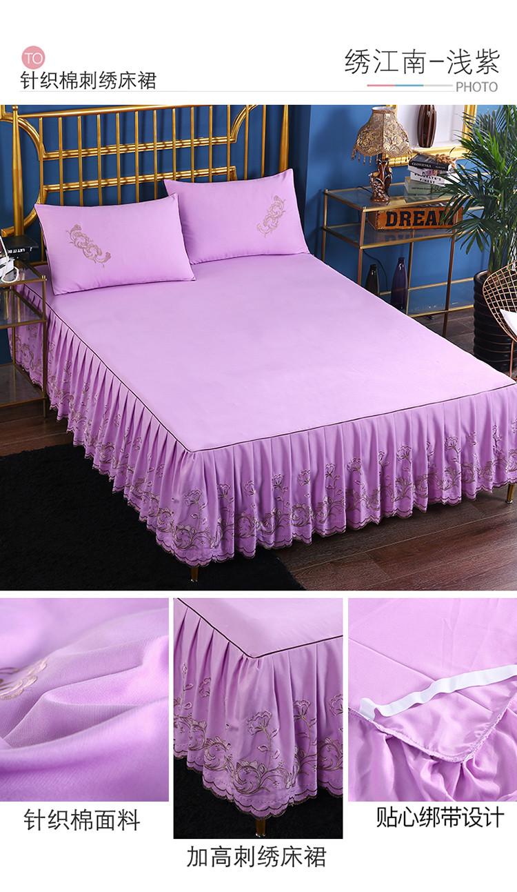 针织棉床单短图2.jpg