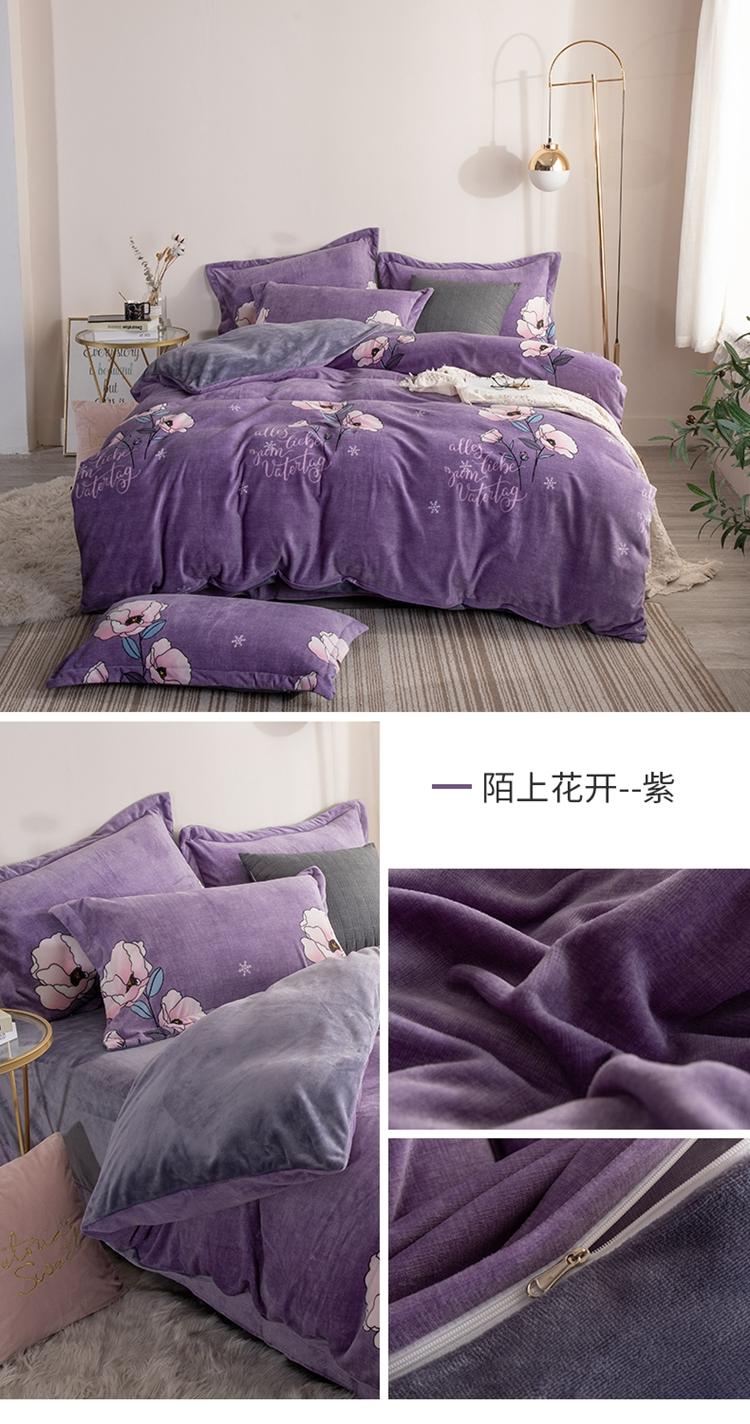 陌上花开--紫.jpg