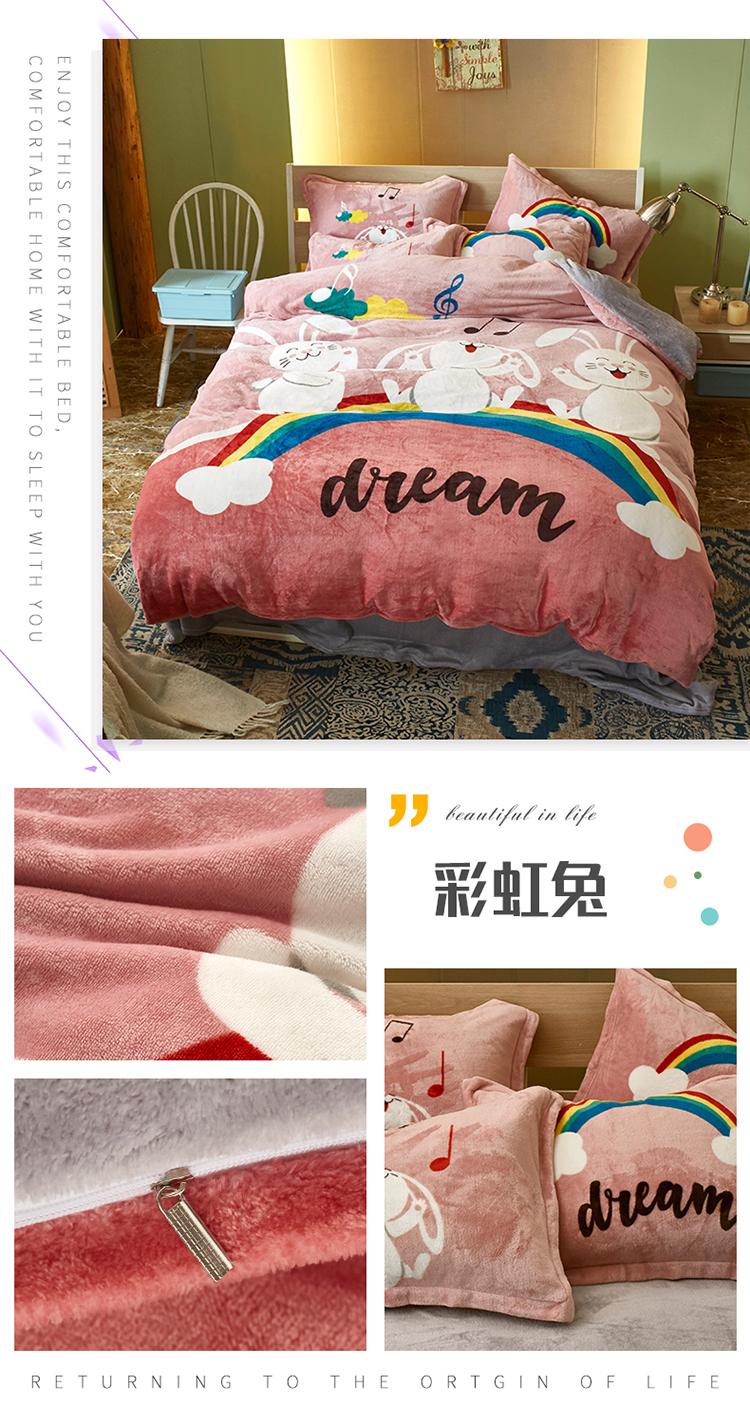 彩虹兔.jpg