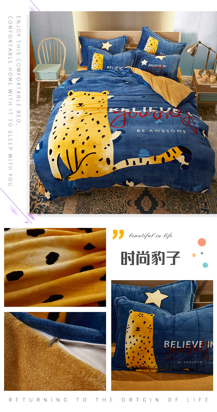 时尚豹子.jpg