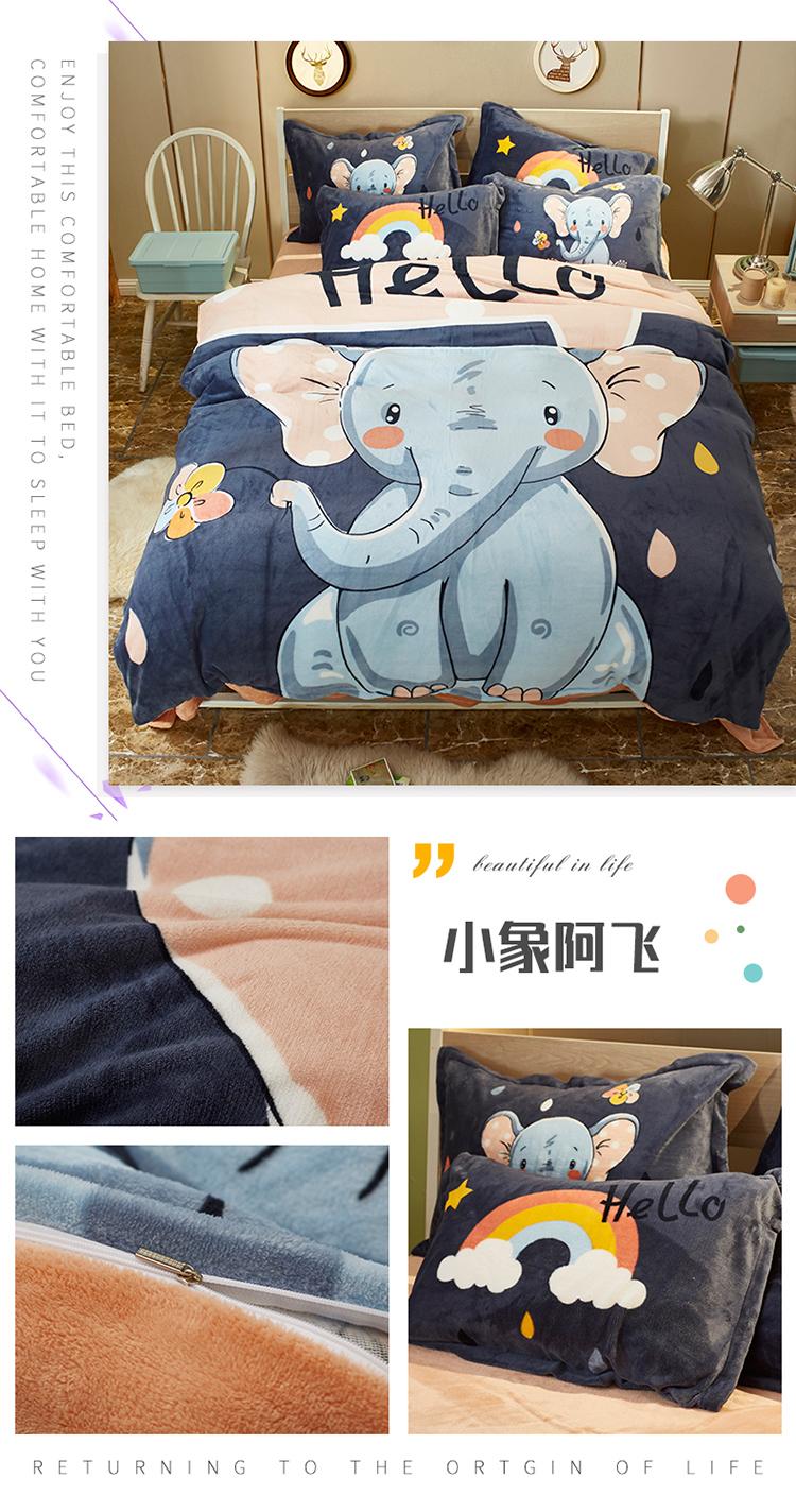 小象阿飞.jpg