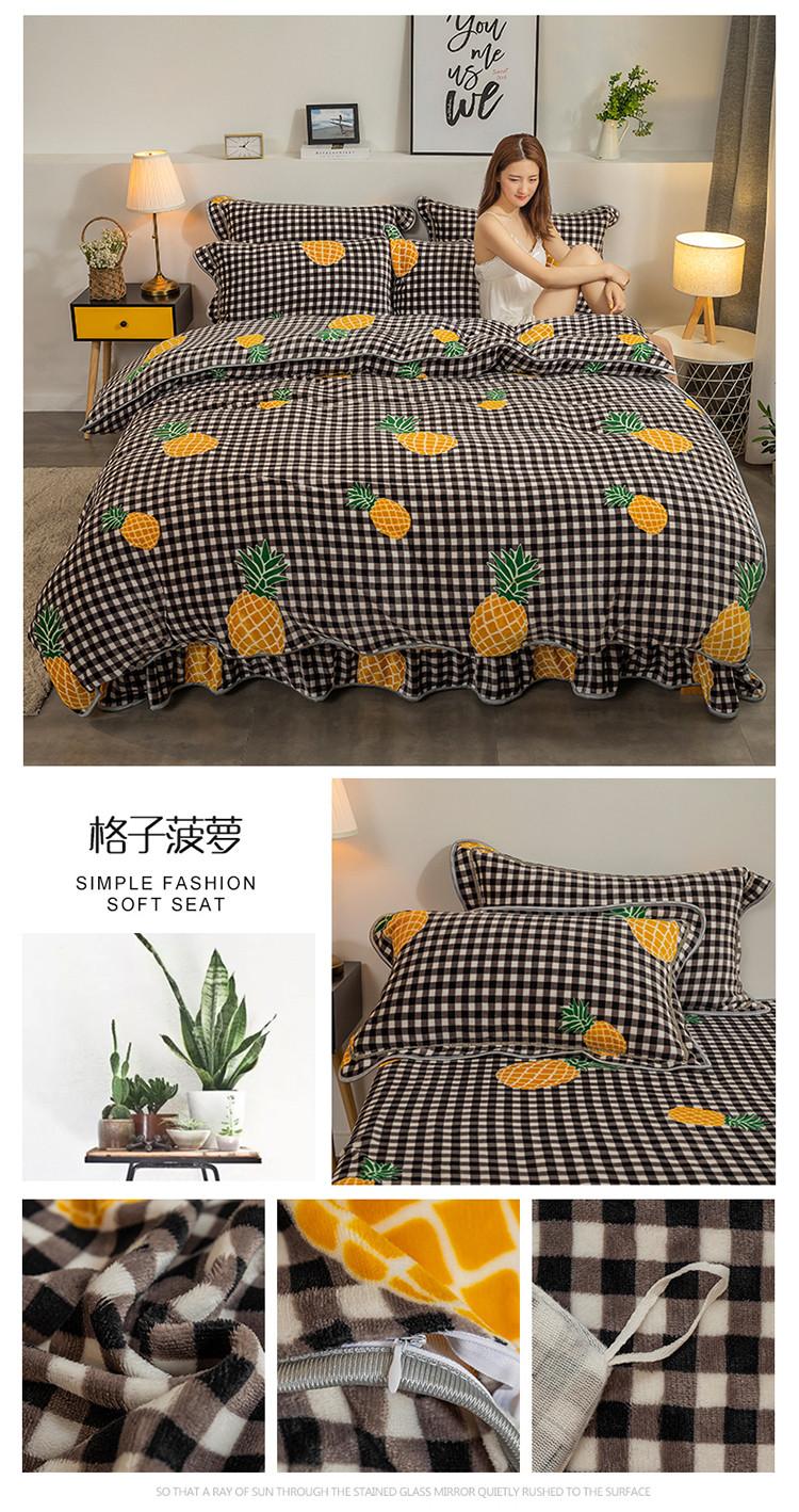 格子菠萝.jpg