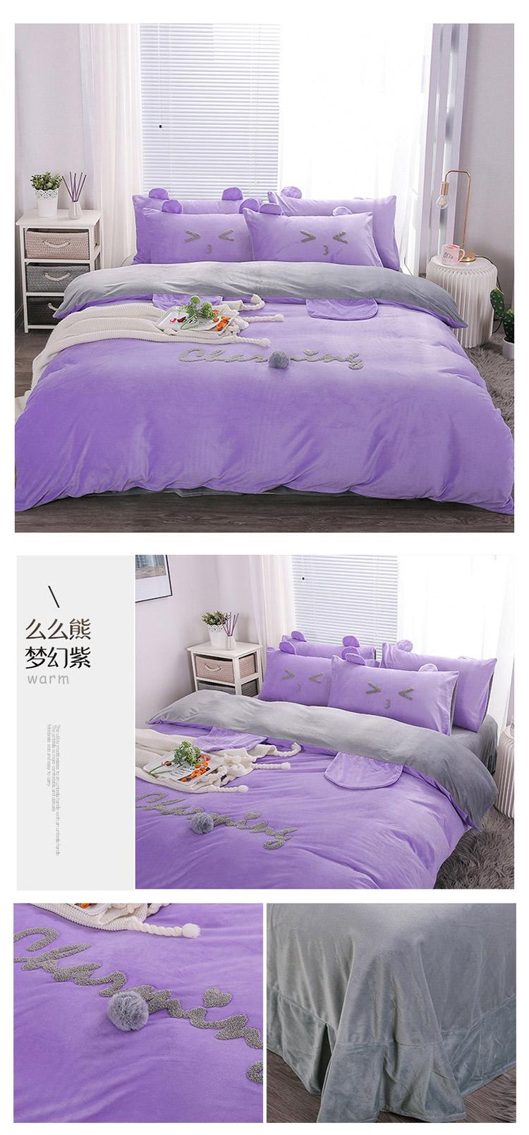 么么熊梦幻紫.jpg