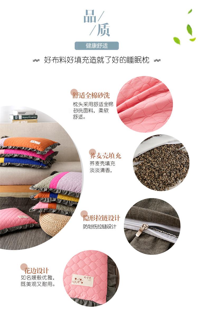 南通家纺 2020新款全棉砂洗拼色荞麦枕35*55cm(图2)