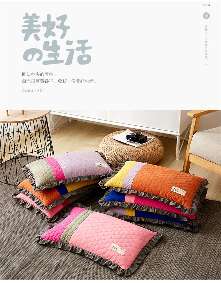 南通家纺 2020新款全棉砂洗拼色荞麦枕35*55cm(图1)