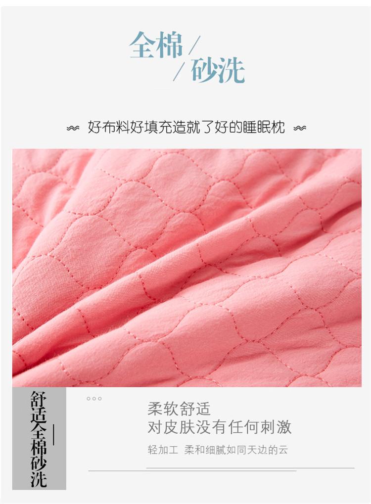 南通家纺 2020新款全棉砂洗拼色荞麦枕35*55cm(图4)