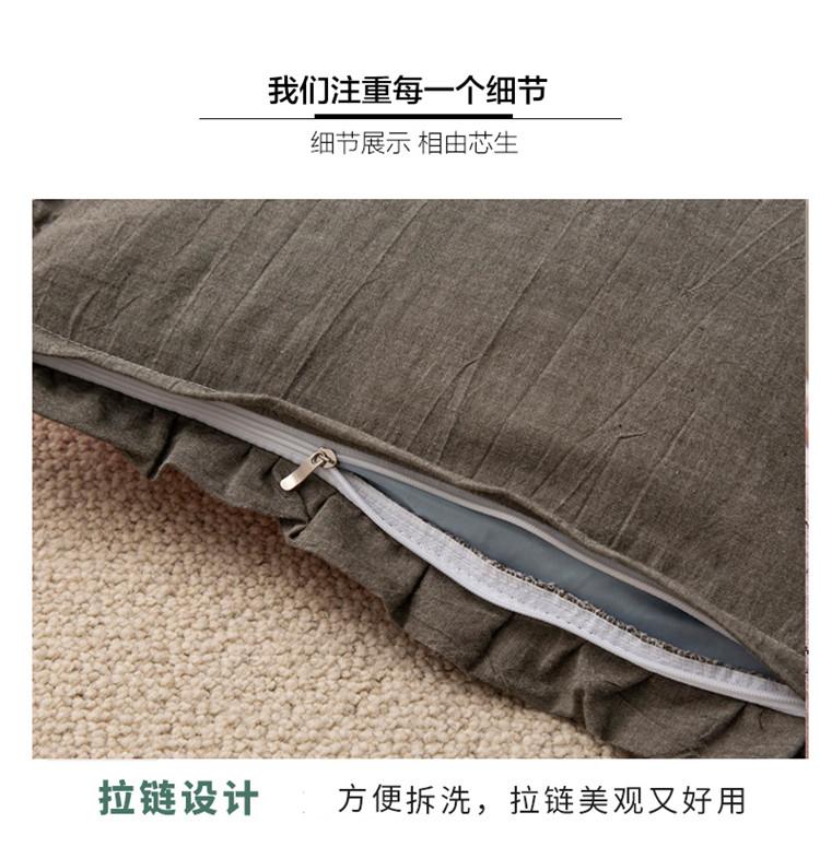 南通家纺 2020新款全棉砂洗拼色荞麦枕35*55cm(图10)