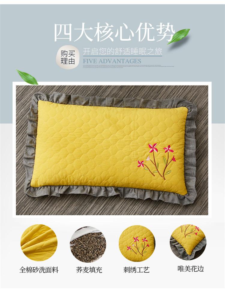 南通家纺 全棉砂洗刺绣荞麦枕30*50cm(图3)