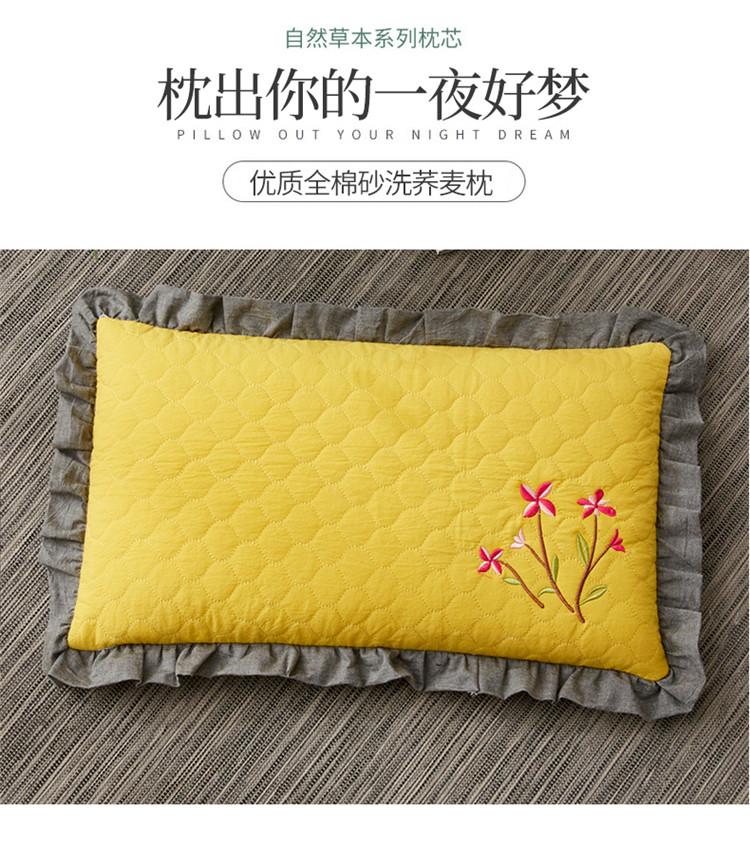 南通家纺 全棉砂洗刺绣荞麦枕30*50cm(图4)