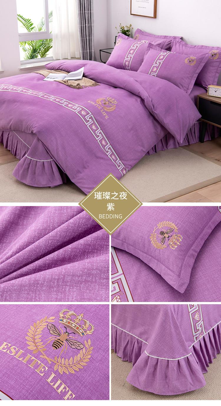 璀璨之夜-紫.jpg
