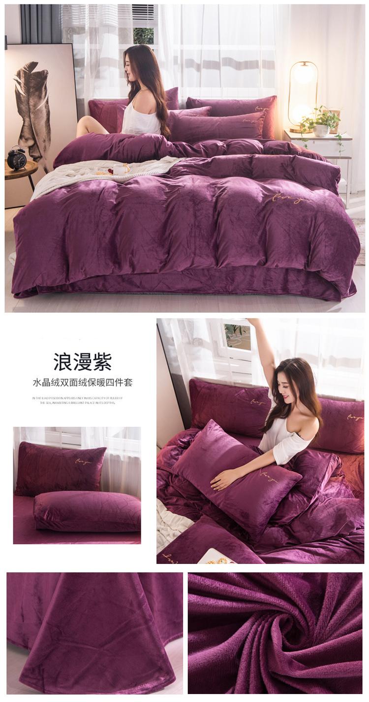 浪漫紫.jpg