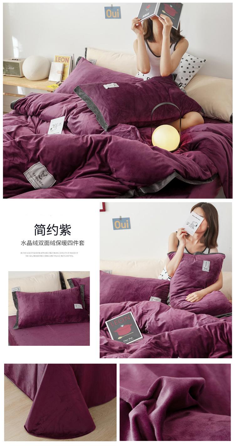 简约紫.jpg