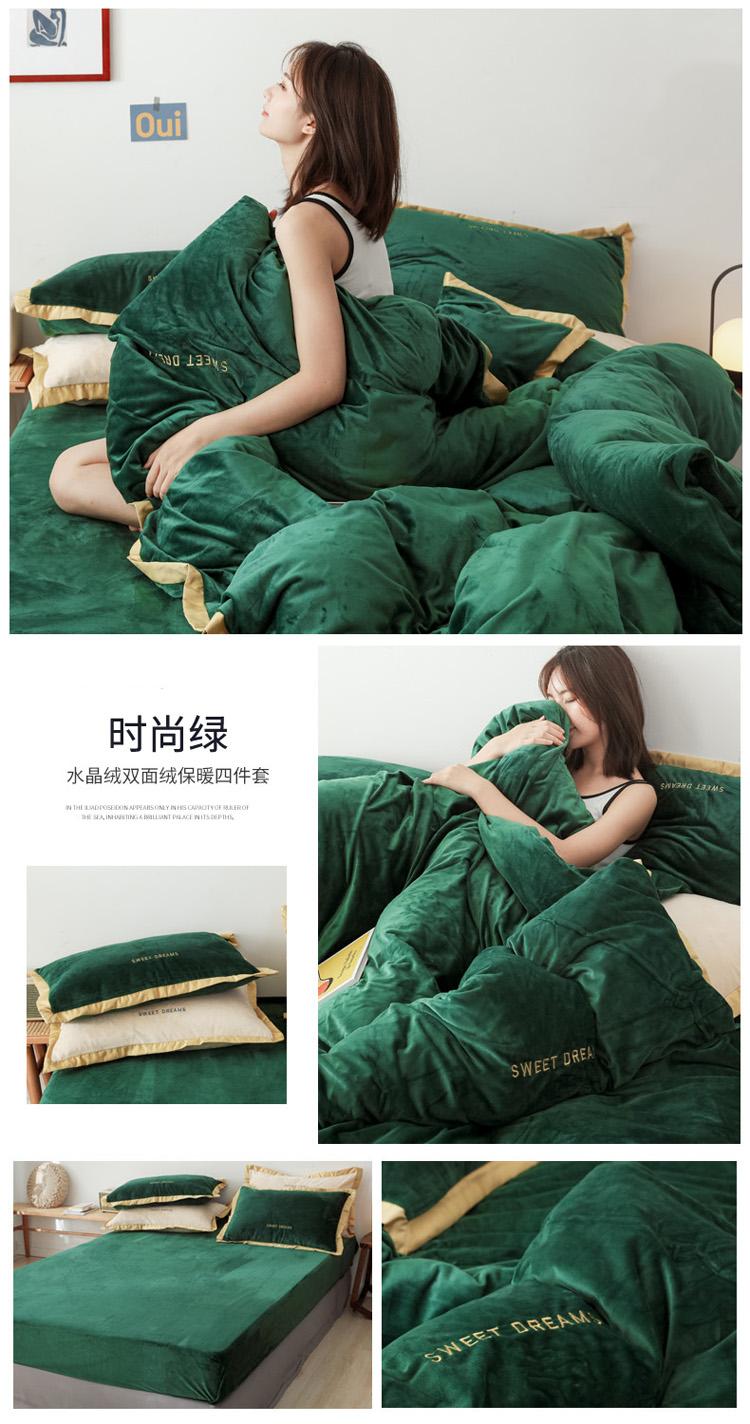 时尚绿.jpg