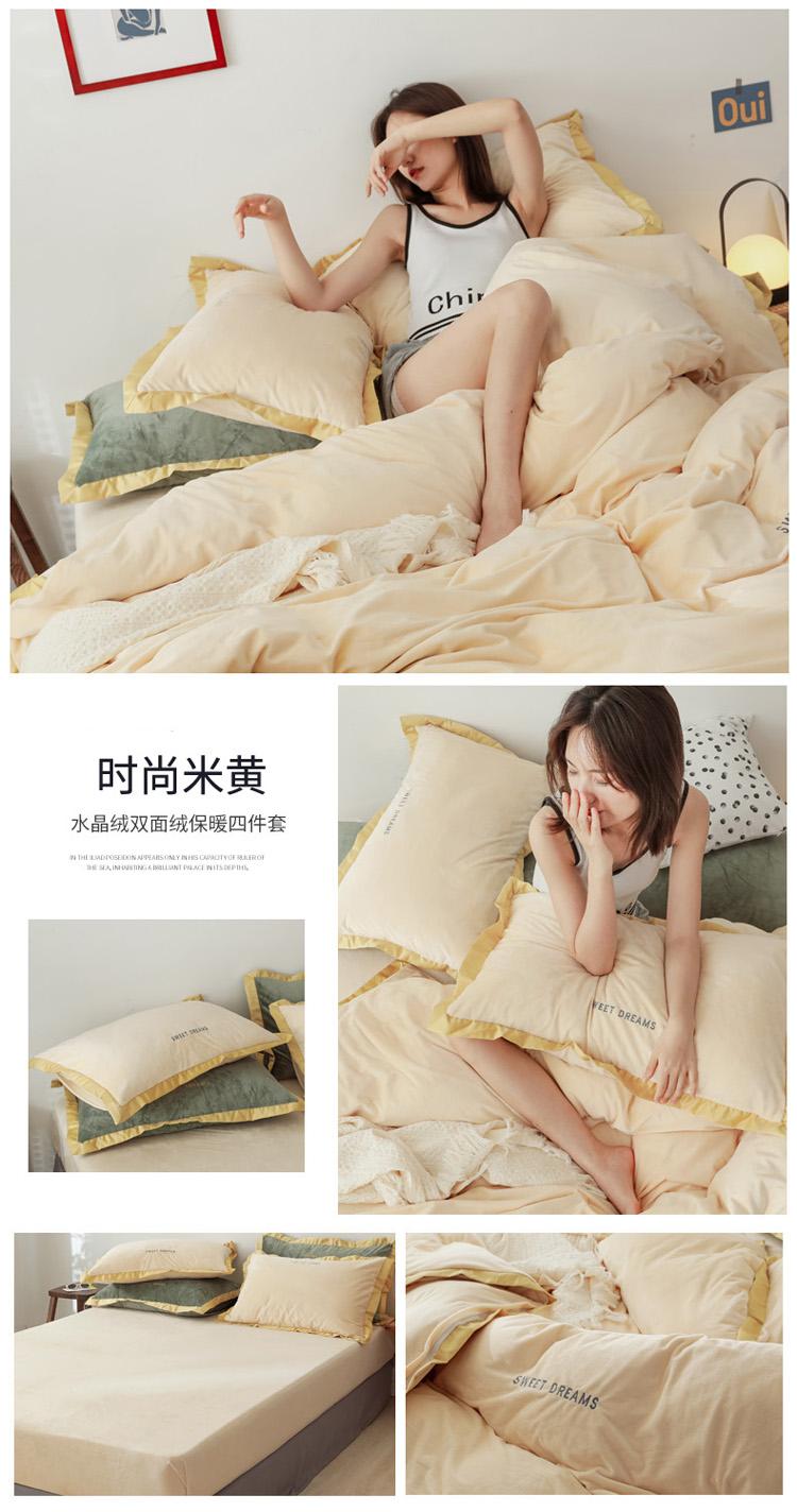 时尚米黄.jpg