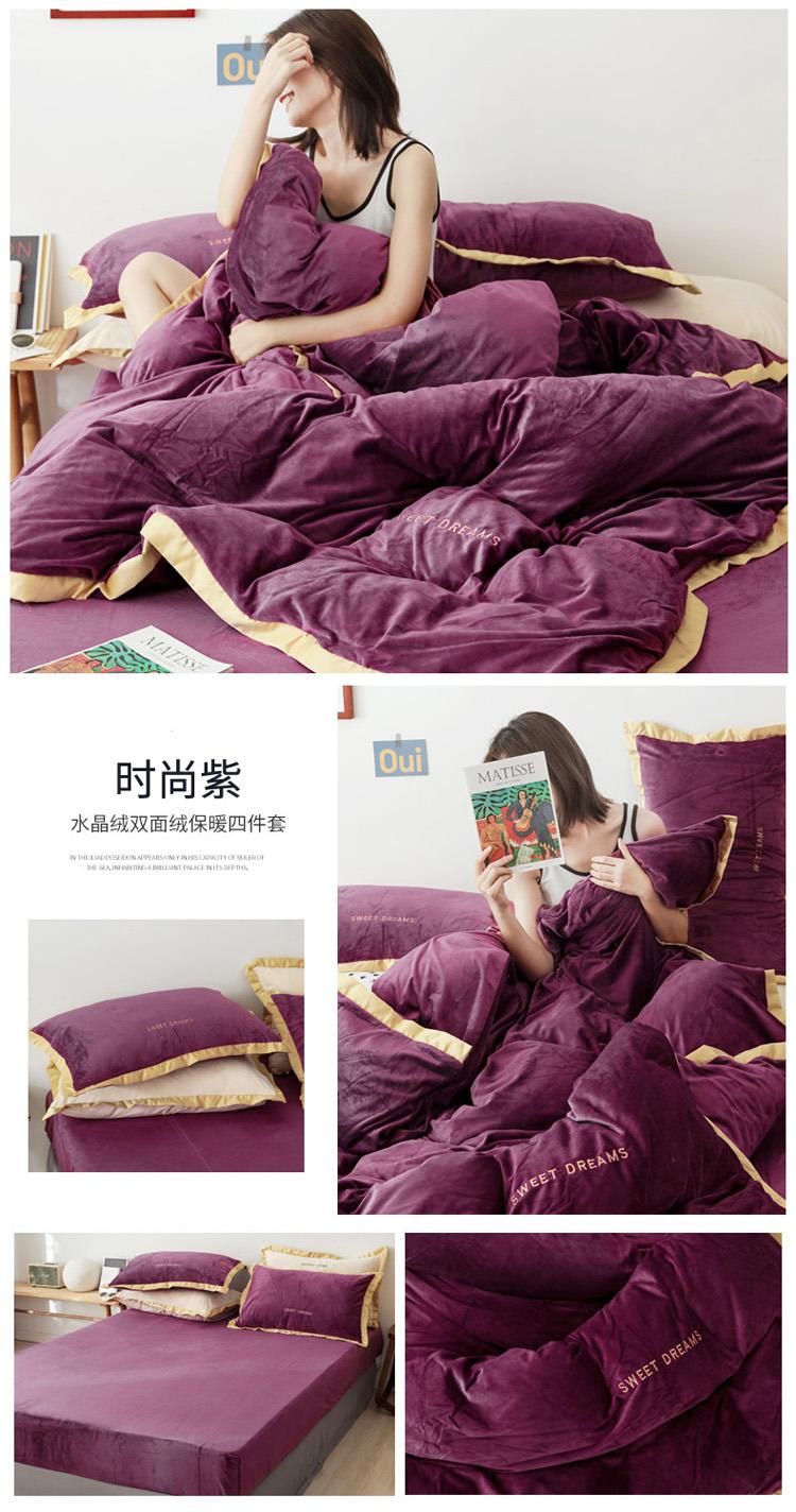时尚紫.jpg