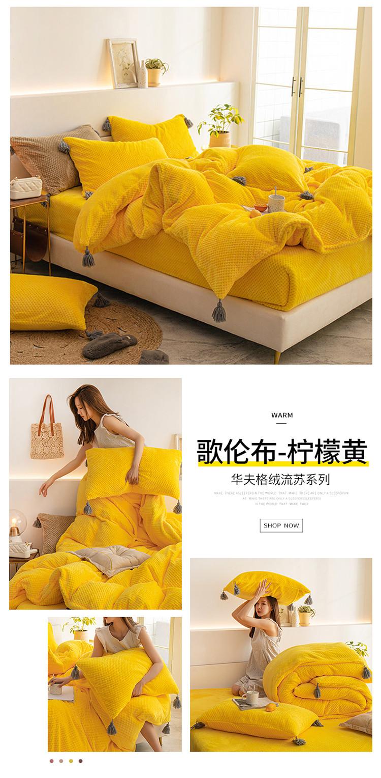 歌倫布-檸檬黃.jpg