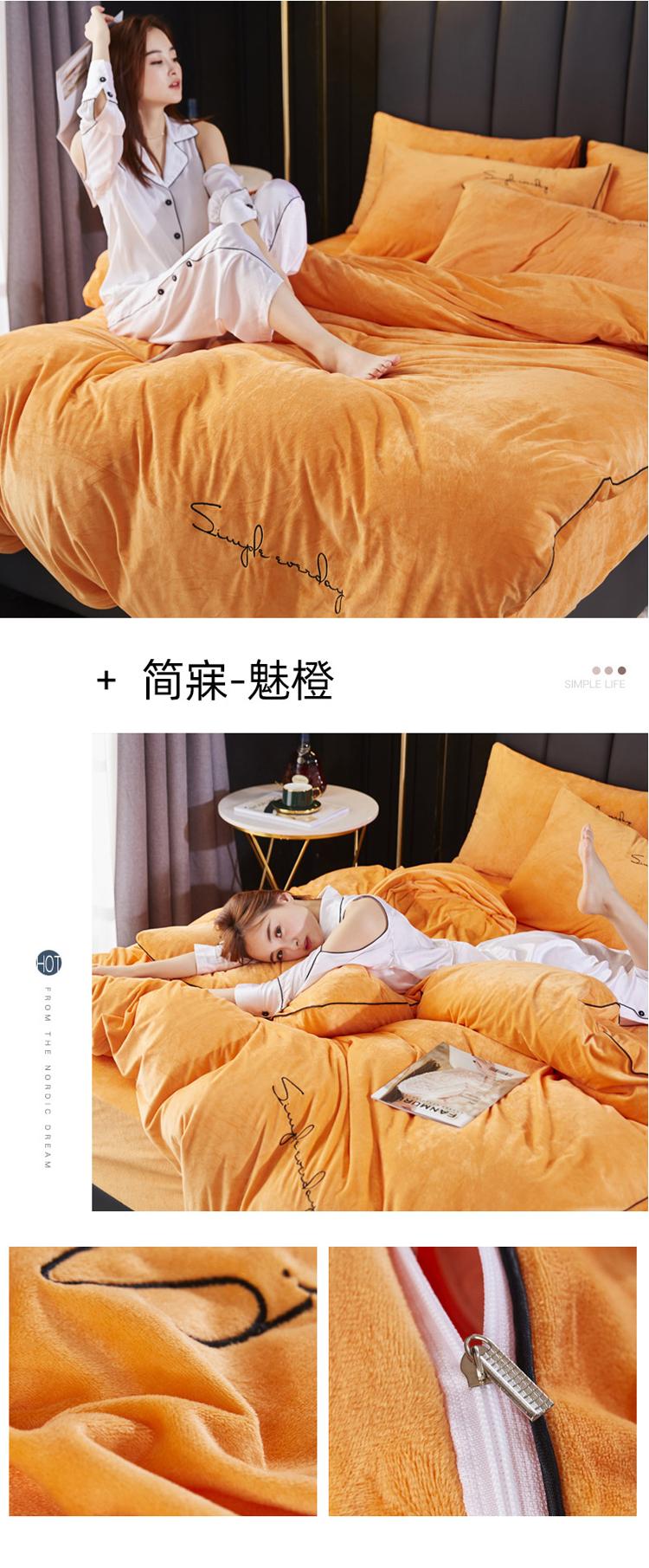 简寐-魅橙.jpg